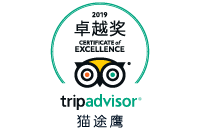 TripAdvisor-Travellers-Choice-Hotels-in-Beijing (1)